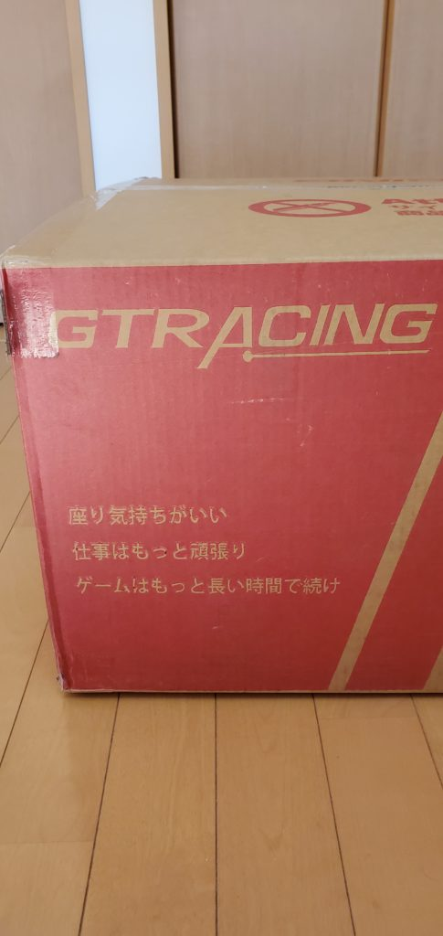 GTRACING GT901BLACK